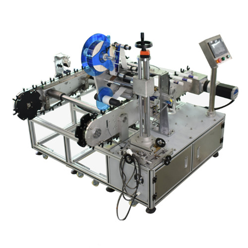 Lamp Labeling Machine